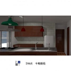 URキッチンタイルA-013