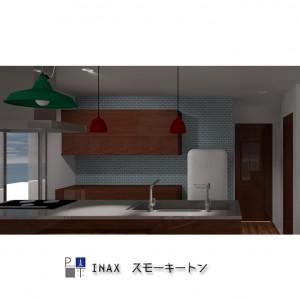 URキッチンタイルA-012
