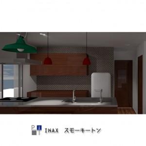 URキッチンタイルA-011