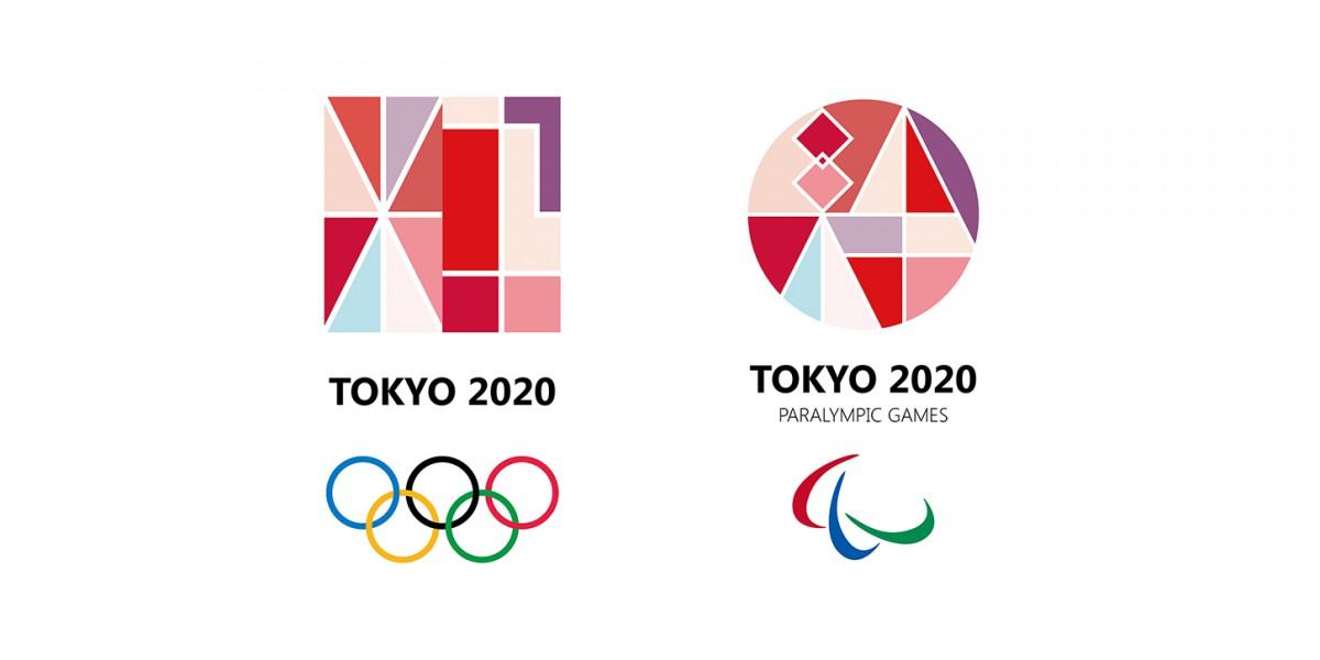 2020東京オリンピックエンブレム